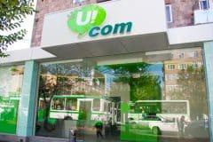 UCOM Arménie