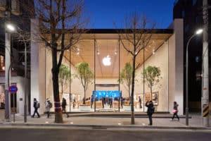 Apple Store de Séoul