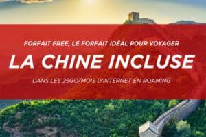 Roaming free en Chine